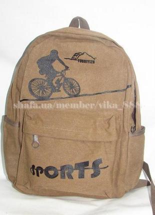 Рюкзак спортивный туристический 0055 фото