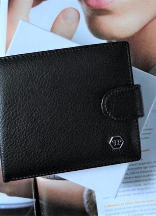 Мужской кошелек с зажимом кожаный