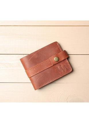 Компактный кожаный кошелек коньячного цвета
