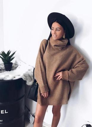 Любимая модель этого сезона свитер оверсайз цвета