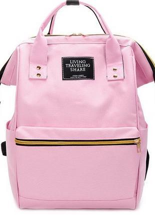 Рюкзак-сумка розовый однотонный с ручками унисекс вместительный