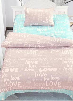 Постельный полуторный набор, пододеяльник голубой, постельное белье