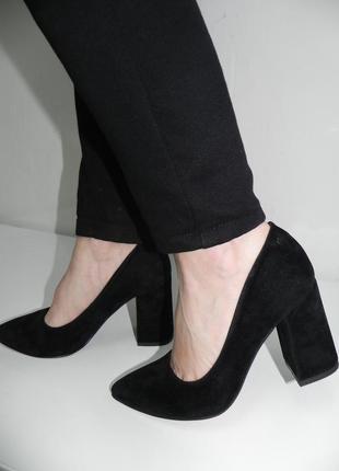 Туфли удобные, качественные 36