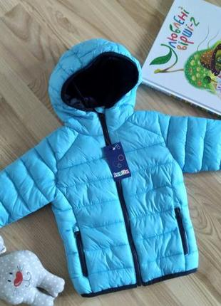 Куртка для хлопчика lupilu