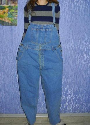Комбинезон джинсовый большой размер 4xl 20-22р.