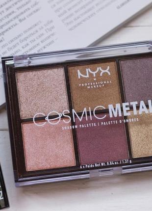 Тени nyx cosmic metals shadow palette