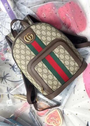Маленький рюкзак 'ophidia gg'