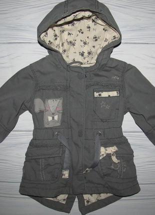 Детские парки (куртки) 2019 - купить недорого детские вещи в ... ba7ec7f273663