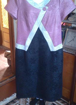 Платье 52 р.,очень красивое