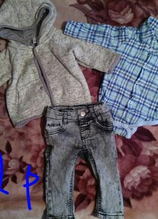 Бодік+джинсики+кардиган