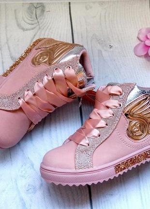Деми весна ботинки