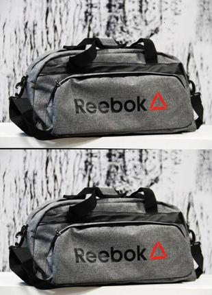 В наличии спортивная сумка