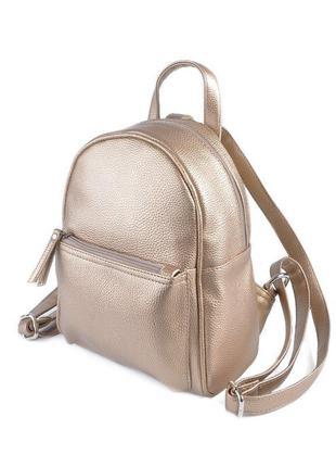 Золотистый маленький женский молодёжный городской рюкзак  .кожзам