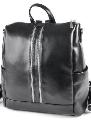 2в1чёрный рюкзак сумка трансформер из кожзама..женский молодежный городской рюкзак экокожа