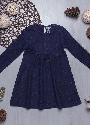 Трикотажное платье для девочки ovs италия