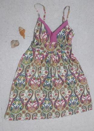 Красивенный сарафан с вышивкой пайетками орнаментом