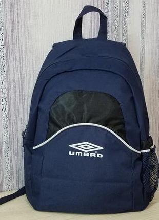 Umbro рюкзак спортивный, городской