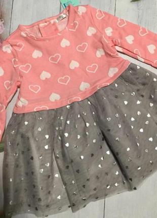 Платье нарядное.фатиновая юбка
