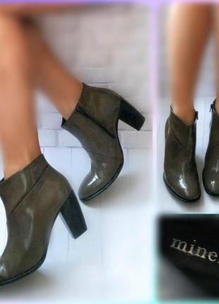 40,41р кожа!новые италия  minelli ботинки