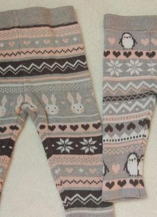 Комплект набор теплых лосины легенсы гамаши на 0-3/6-9 месяцев