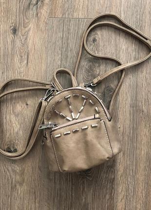 Мини-рюкзак из экокожи
