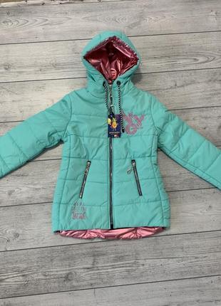 Весенняя куртка для девочки, размеры 134-152, есть замеры
