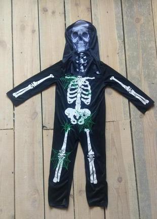 Карнавальный костюм скелет кощей 5-6 лет на хэллоуин