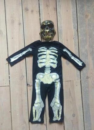 Карнавальный костюм скелет кощей 4-5 лет на хэллоуин
