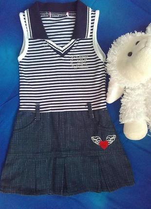 Летнее платье на девочку 3-5 лет