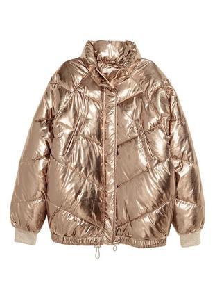 H&m дутая куртка зефирка пуховик золотой металик
