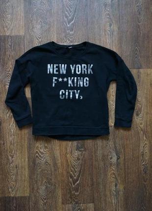 В наличии кофта свитер свитшот оверсайз tally weijl 100% коттон