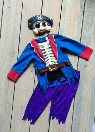 Карнавальный костюм пирата 5-7 лет с маской