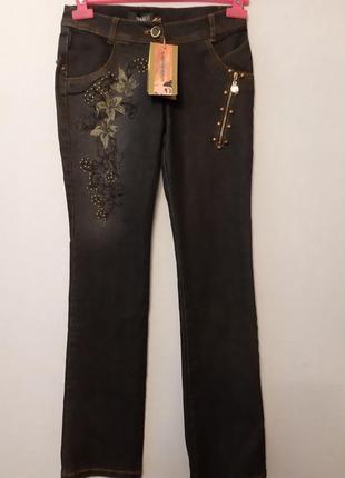 Обалденной красоты джинсы