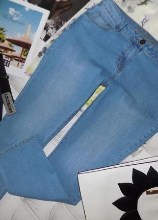 Мега-комфортные ровные джинсы, стрейчевые
