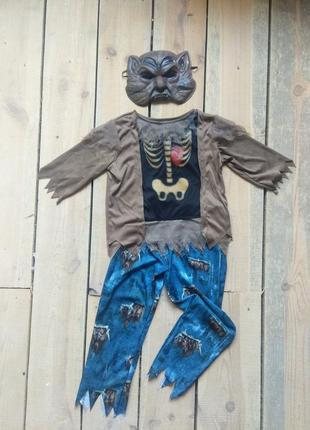 Карнавальный костюм оборотень зверь волк 7-8 лет на хэллоуин