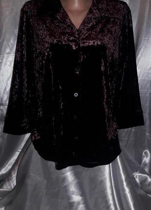 Рубашка из панбархата цвета баклажан