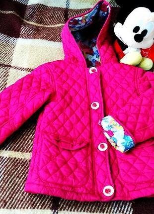 Стильна курточка для маленької красуні