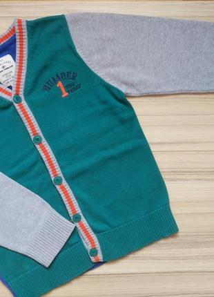 Кардиган tom tailor 116-122, 6-7 лет.