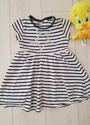 Платье для девочки 4-6лет