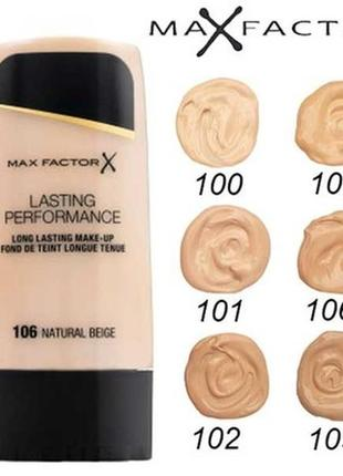 Тональный крем max factor lasting performance тон 100