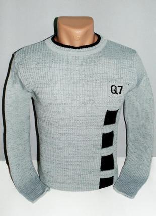 Мужской свитер из мягкой ткани