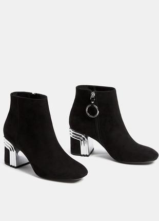 Трендовые ботинки bershka 2019