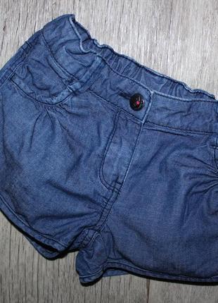 Шорты шортики джинсовые palomino 5 лет, рост 110 см.1