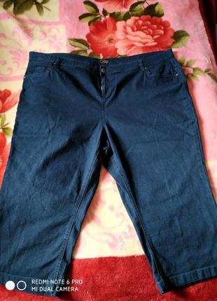Брендовые джинсовые капри,бриджи crop редкого большого размера