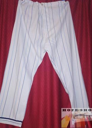 🌙домашние пижамные брюки белые в полоску 52/54
