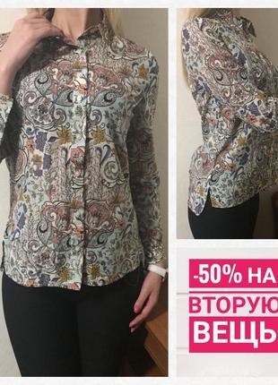 Безумно красивая💕 стильная 💕 нежная блуза/рубашка. состав: 80% коттон и 20% шелк