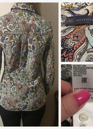 Безумно красивая💕 стильная 💕 нежная блуза/рубашка. состав: 80% коттон и 20% шелк2 фото