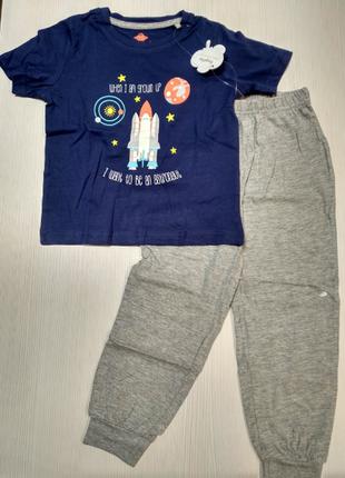 Пижама для мальчика lupilu pure collection