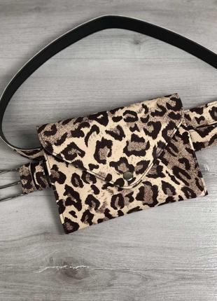 Леопардовая молодежная сумка-клатч на пояс маленькая поясная