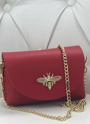 Маленькая кожаная сумочка с красивой застёжкой